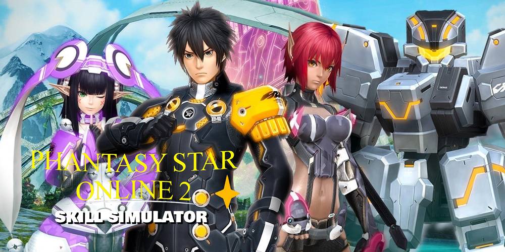 PSO2 Skill Simulator - An indispensable Arks Layer tool