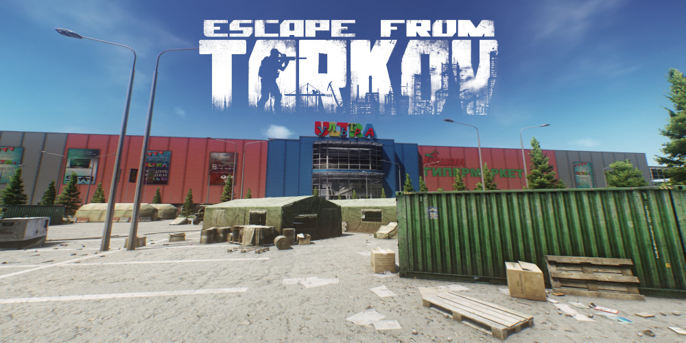 Escape from Tarkov Interchange map - get to Know the territory