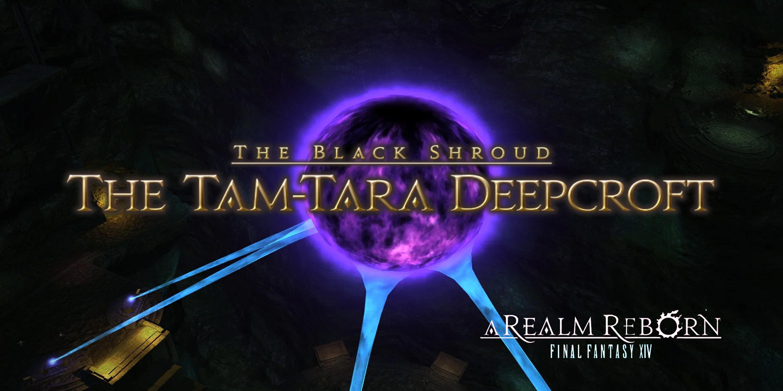 FFXIV Boosting Tam-Tara Deepcroft item