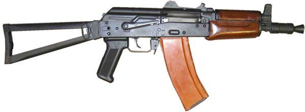 EfT AKS-74U