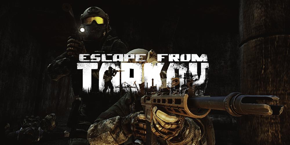 Escape from Tarkov weapon Modding computers cheers