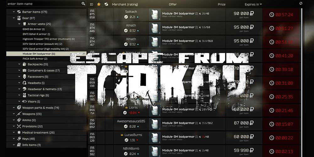 Escape from Tarkov Trading  Flea Market r r w goshan