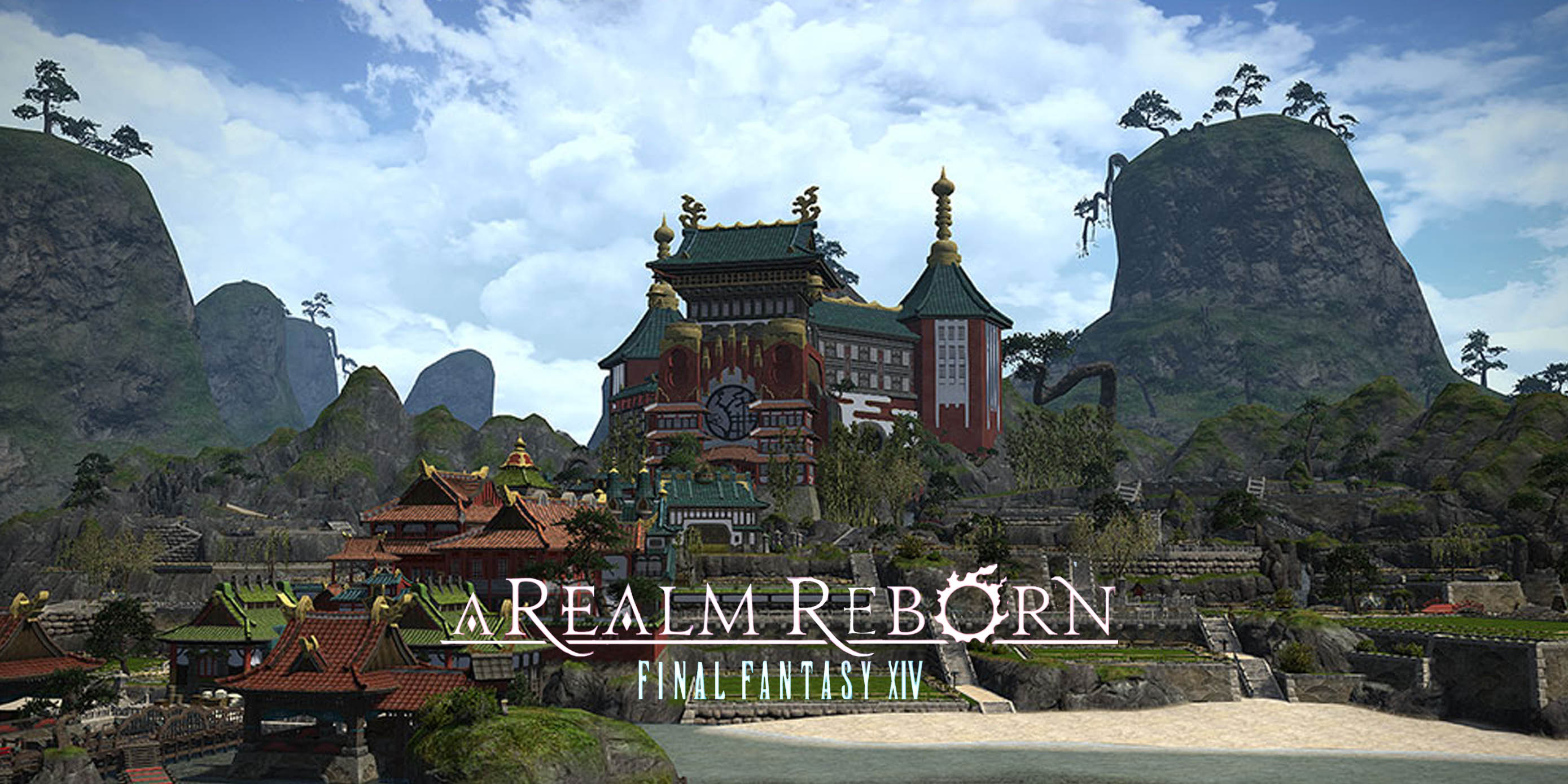 FF14 furnishing level all rights reserved