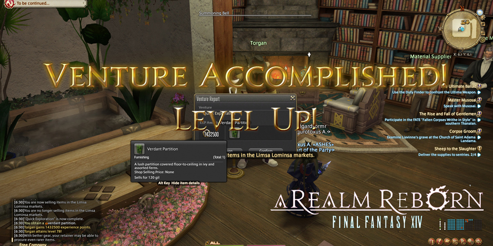 FF14 Venture Accomplished appearance wiki