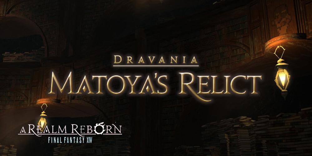 Matoya's Relict dungeon