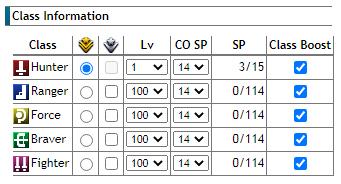 PSO2 Skill Simulator Class Information
